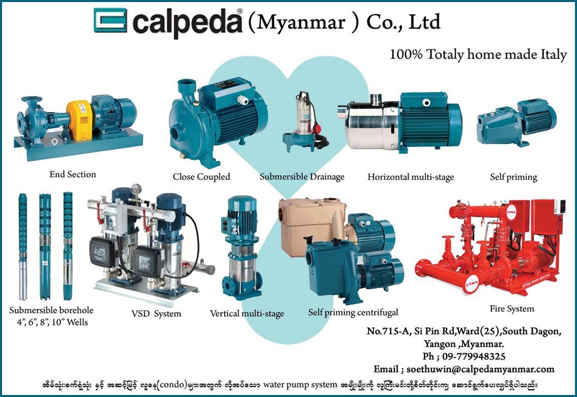 Calpeda Myanmar Co., Ltd