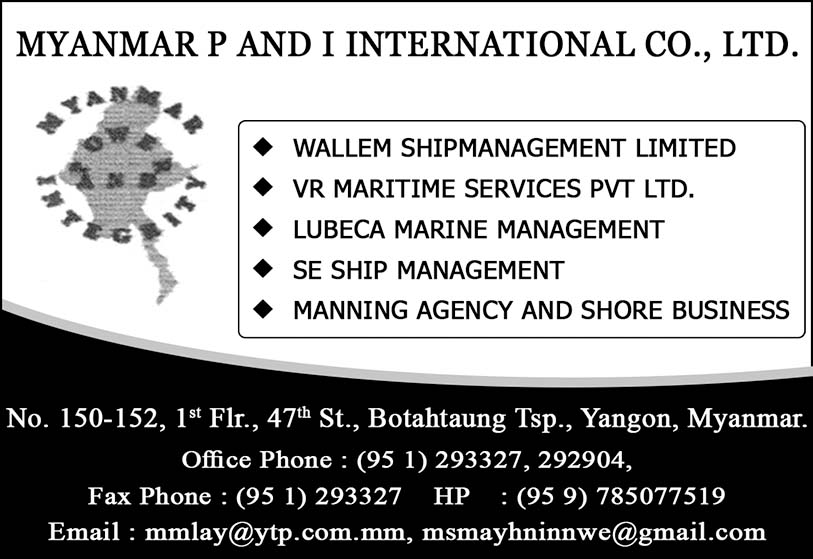 Myanmar P and I International Co., Ltd.