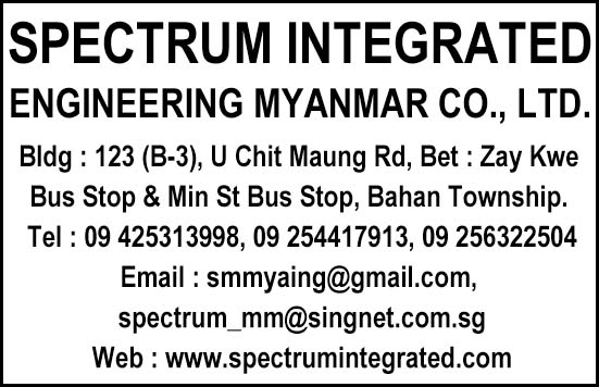 Spectrum Integrated Engineering Myanmar Co., Ltd.