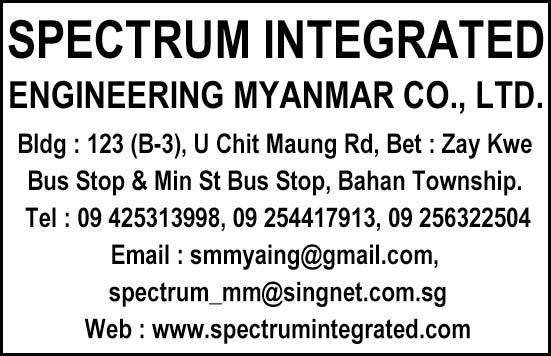 Spectrum Integrated Engineering Myanmar Co., Ltd.