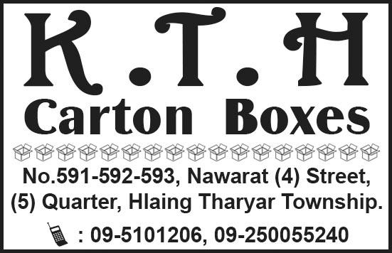 K.T.H Carton Boxes