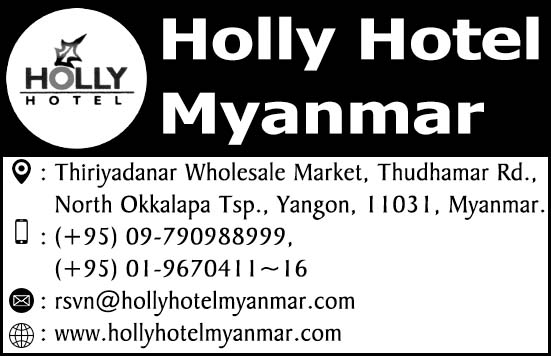 Holly Hotel Myanmar