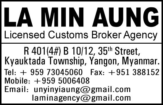 La Min Aung Customs Broker Agency