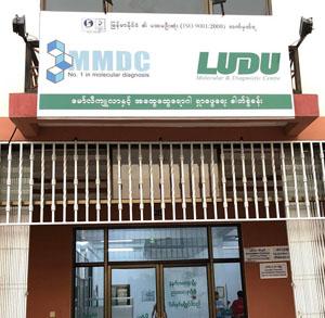 Ludu Molecular Diagnostic Center