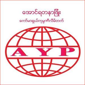 Aung Yadanar Phyo Co., Ltd.