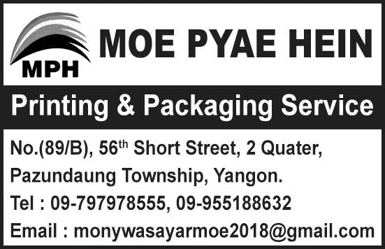 Moe Pyae Hein