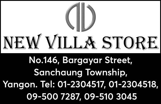 New Villa Store