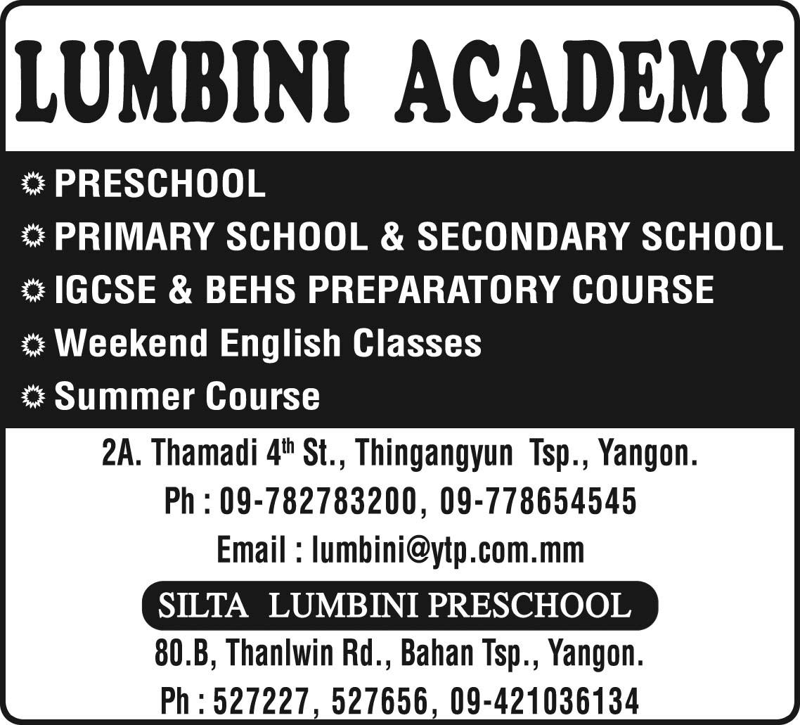 Lumbini Academy
