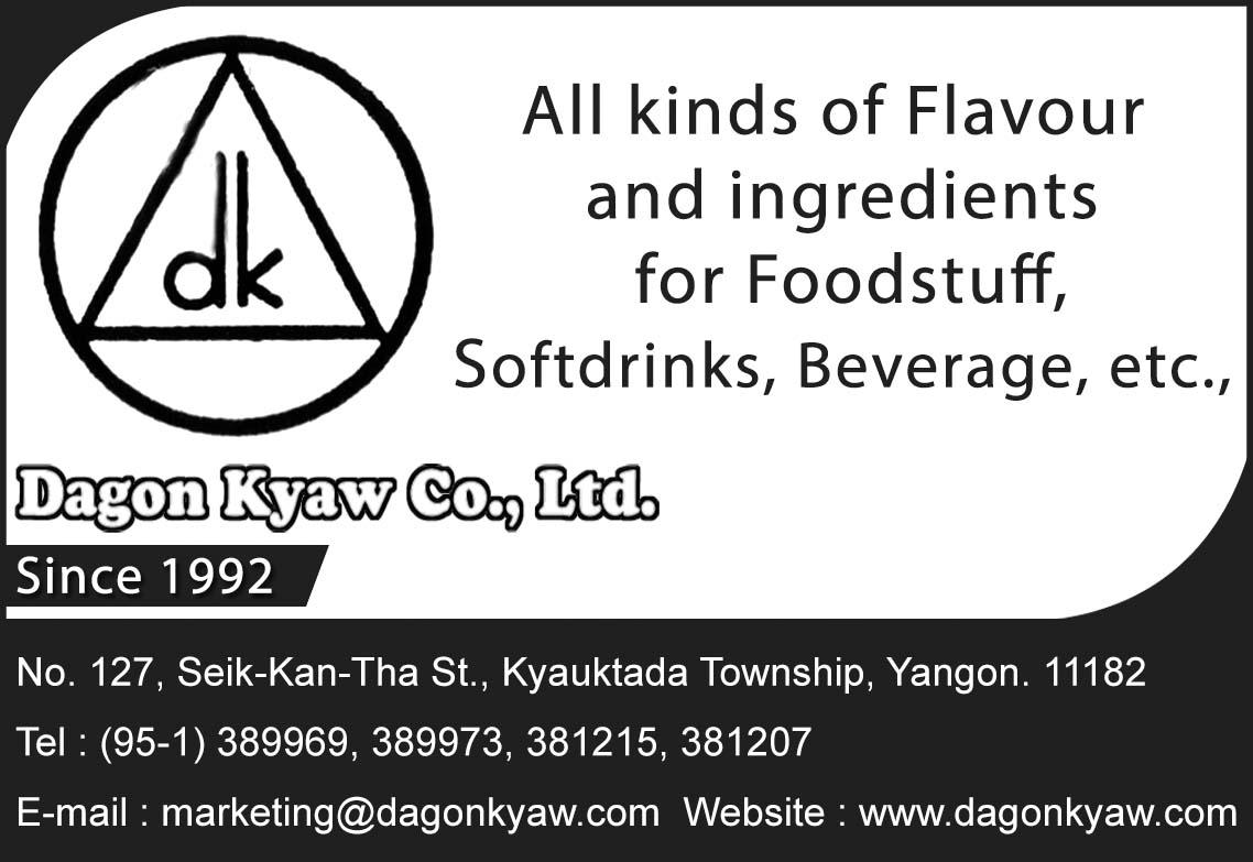 Dagon Kyaw Co., Ltd.