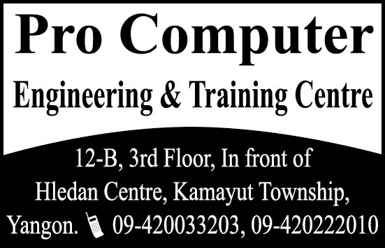 Pro Computer Centre