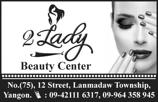 2 Lady