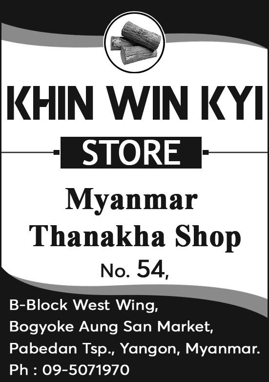 Khin Win Kyi