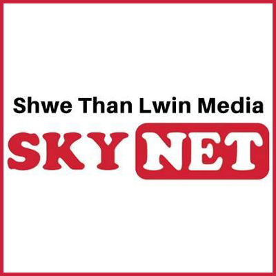 Sky Net (DTH and MPS)