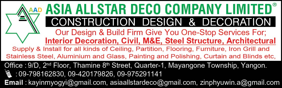 Asia Allstar Deco Co., Ltd.