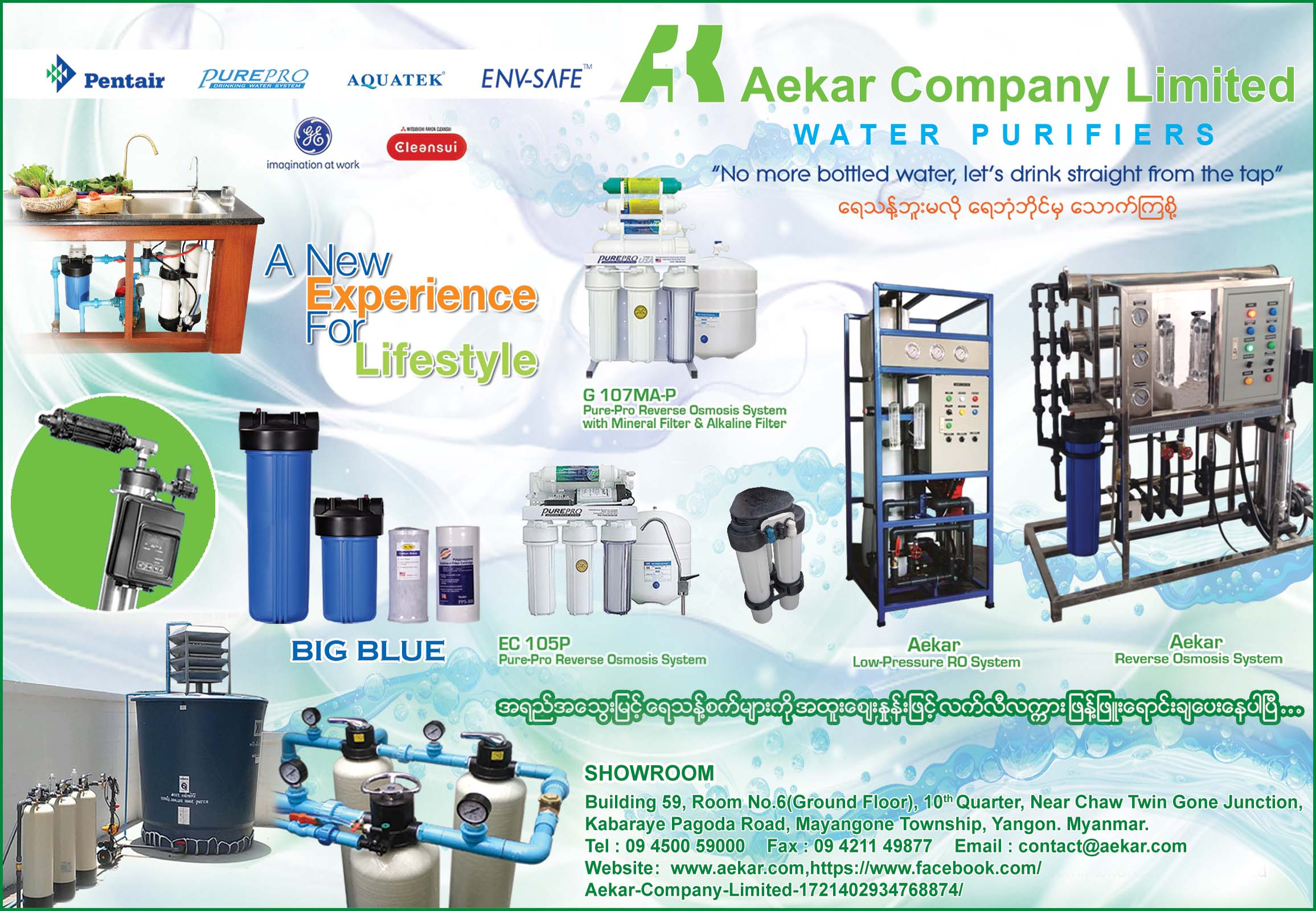 Aekar Co., Ltd.