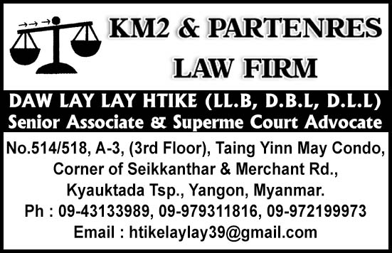 KM2 and Partners Law