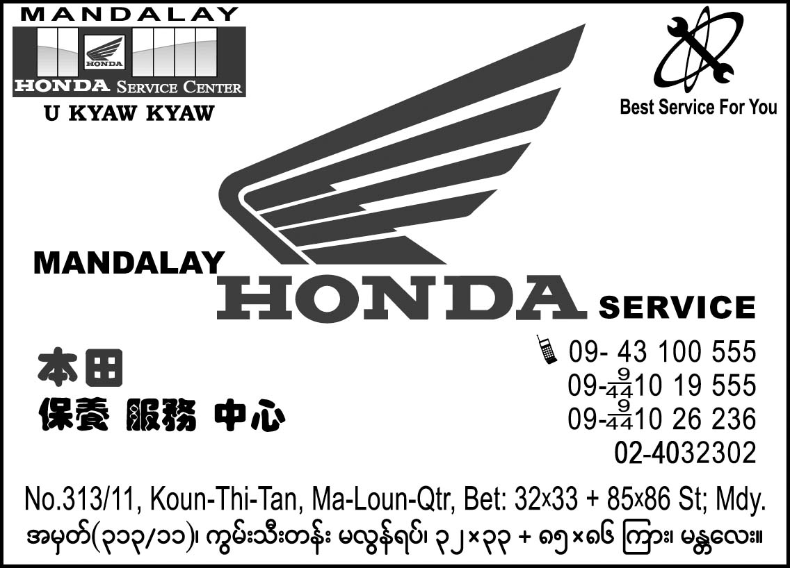 Mandalay Honda Service Center