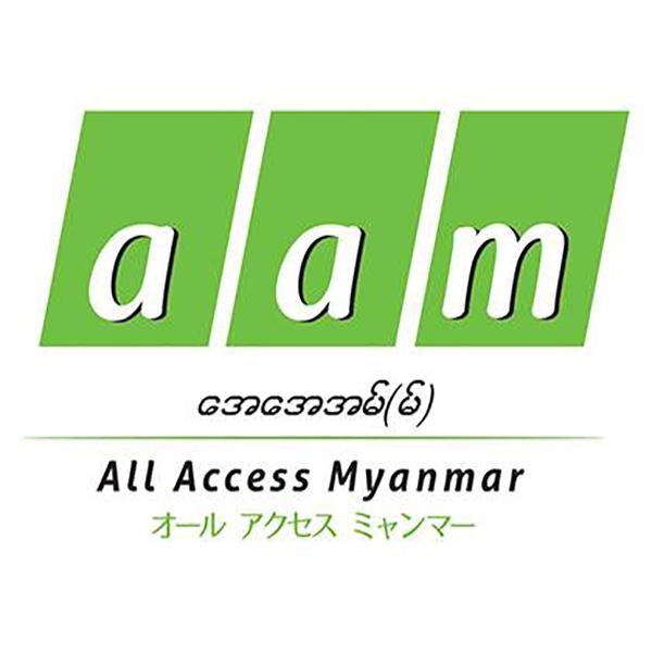 All Access Myanmar Co., Ltd.