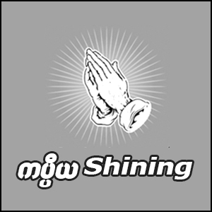 Katpiya Shinning