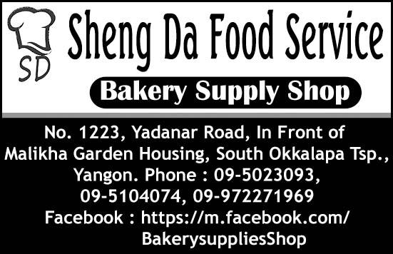 Sheng Da Food Service