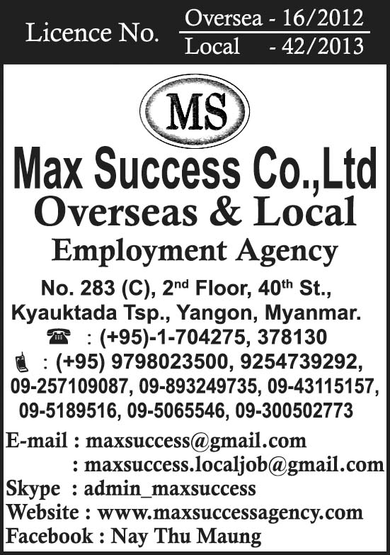 Max Success Co., Ltd.