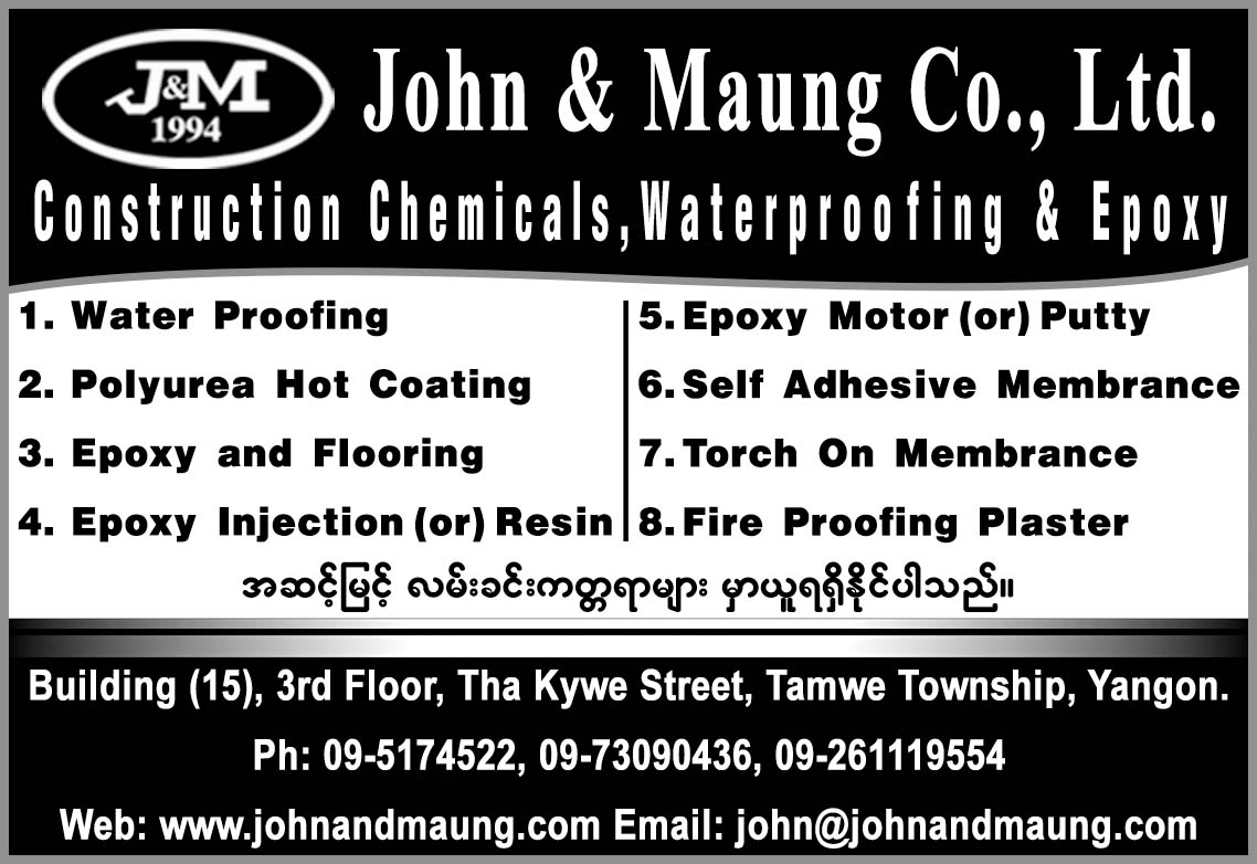John and Maung Co., Ltd.