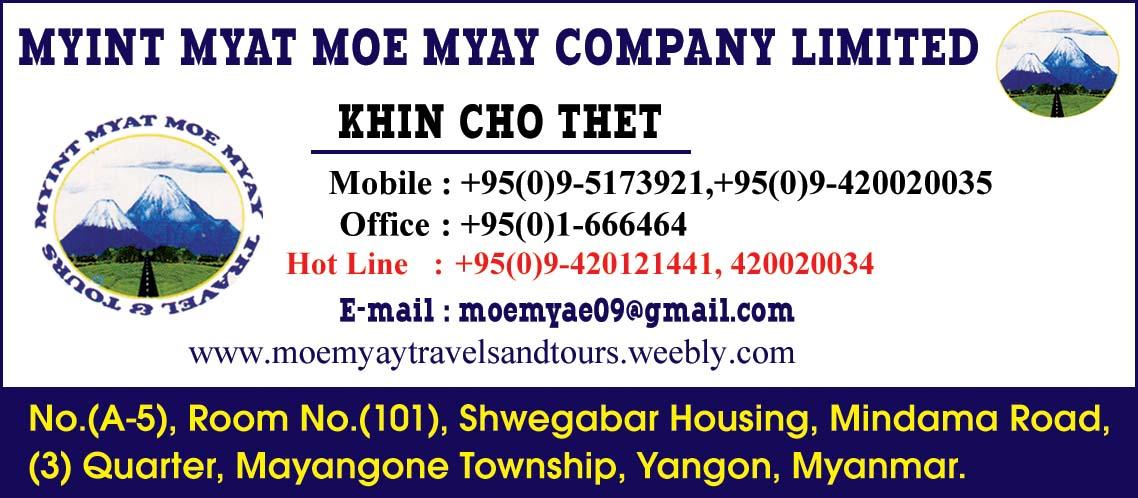 Myint Myat Moe Myay Co., Ltd.