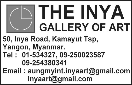 The Inya Gallery of Art