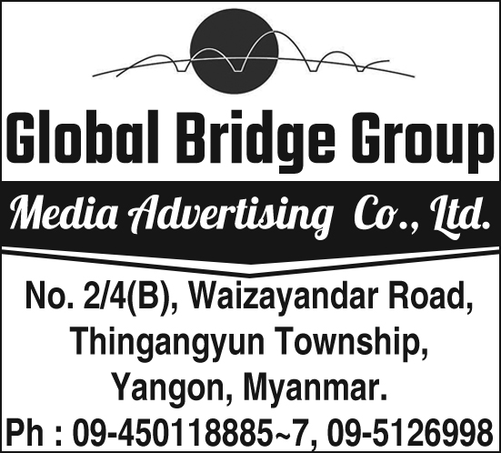 Global Bridge Group