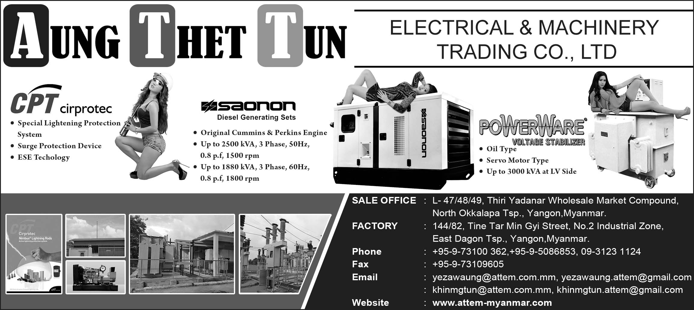 Aung Thet Tun Electrical and Machinery Trading Co., Ltd.
