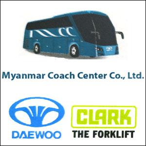 Myanmar Coach Center Co., Ltd.