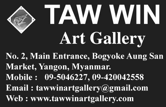 Taw Win