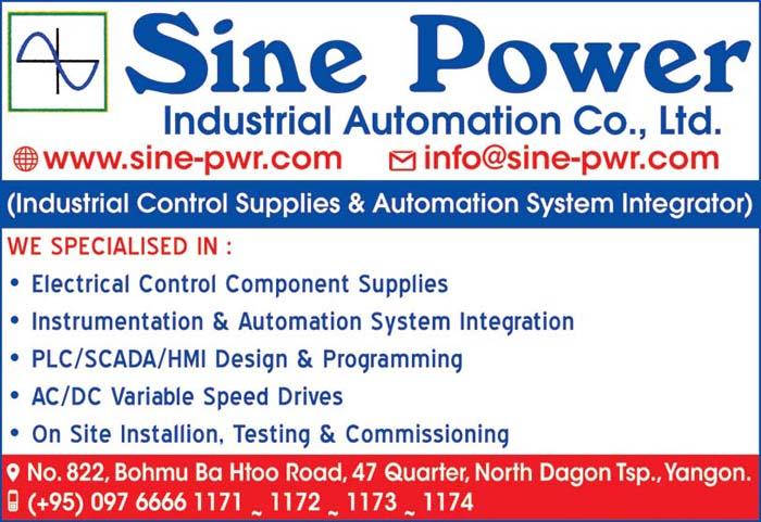 Sine Power