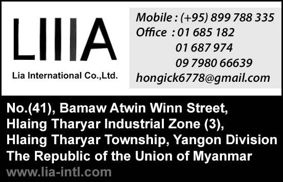 LIA International Co., Ltd.