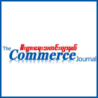 The Commerce Journal