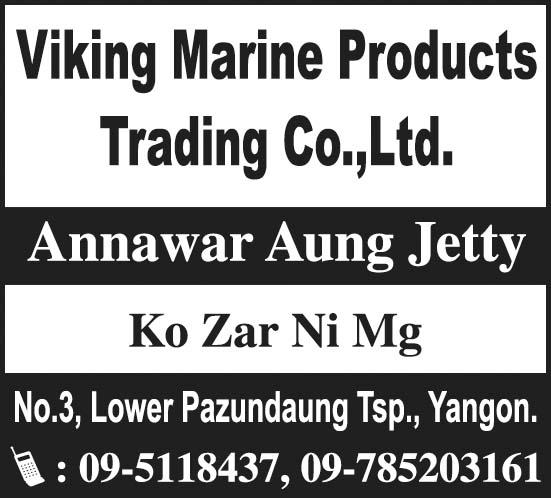 Viking Marine Products Trading Co., Ltd.