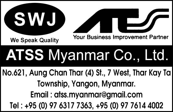SWJ (ATSS Myanmar Co., Ltd.)