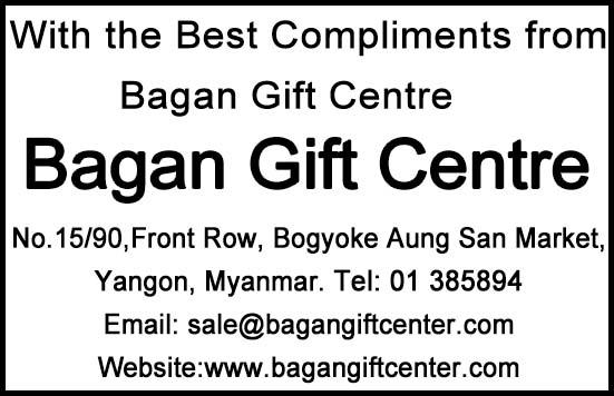 Bagan Gift Centre