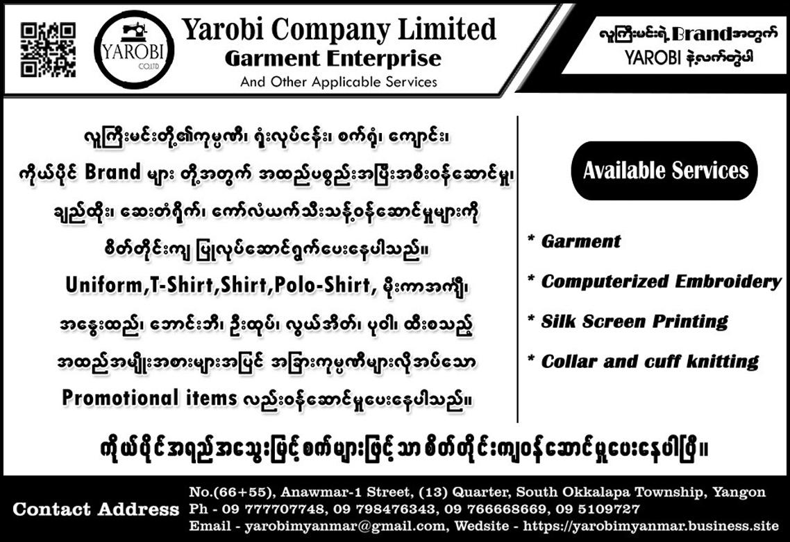 Yarobi Co., Ltd.