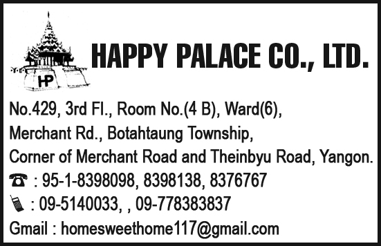 Happy Palace Co., Ltd.