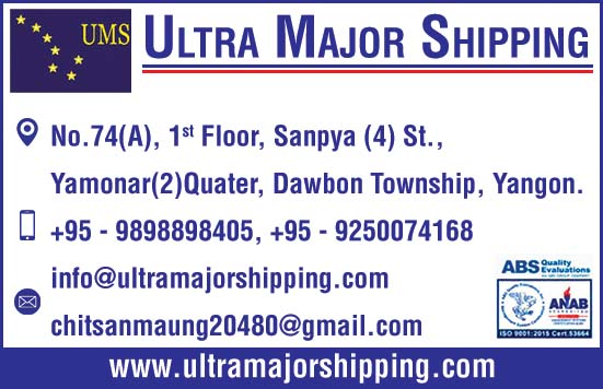 Ultra Major Shipping