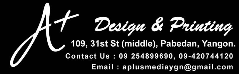 A+ Design
