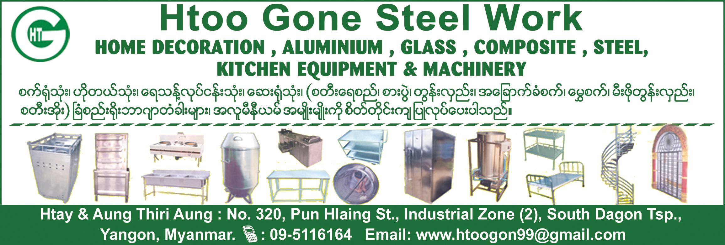 Htoo Gone Steel Work
