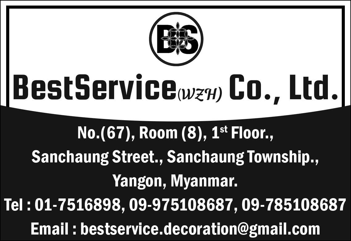 Best Service Co., Ltd.