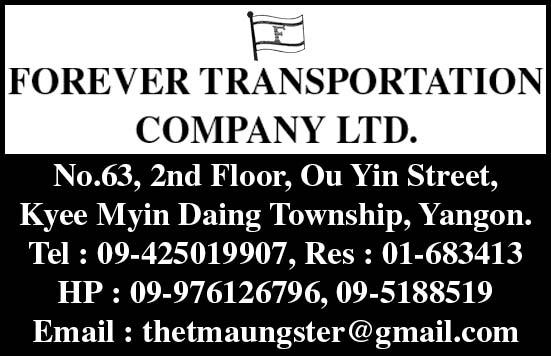 Forever Transportation Co., Ltd.
