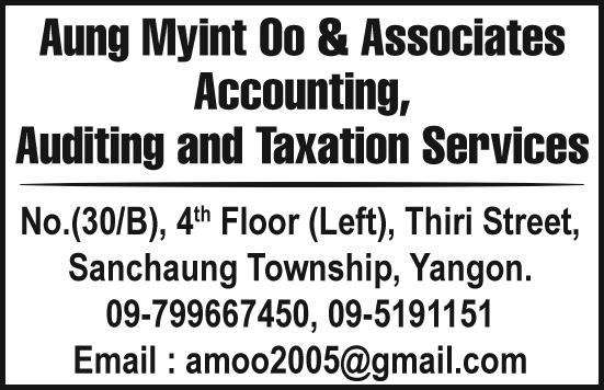 Aung Myint Oo & Associates