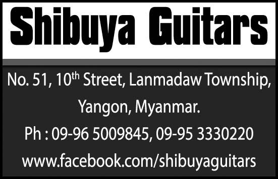 Shibuya Guitars