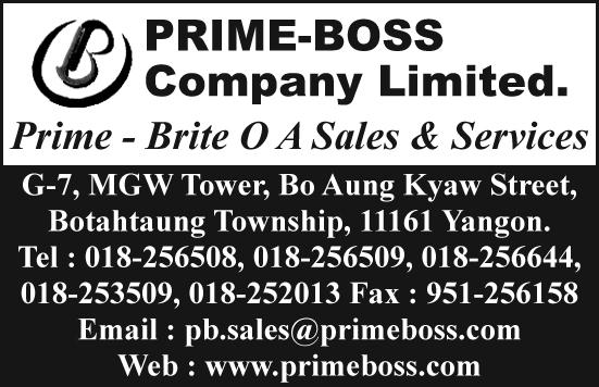 Prime-Boss Co., Ltd.