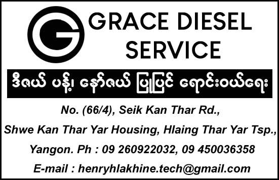 Grace Diesel Service