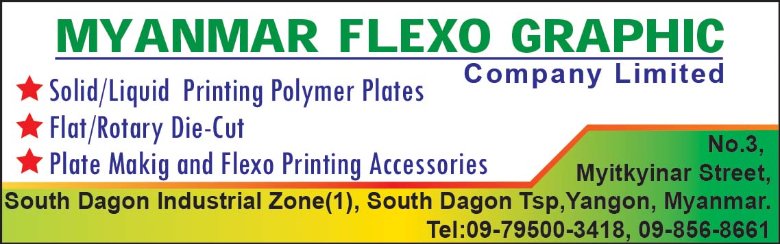 Myanmar Flexo Graphic
